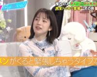 【悲報】弘中アナ、面食いだったwwwwwwwwwwwwwww