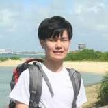 『比嘉琉久くんインスタで日本縦断2800キロ徒歩する高校生はやらせか5chで物議』の画像