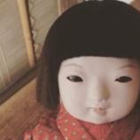 『【第4夜】フリータと先生の怪談「遊女の人形」』の画像
