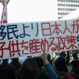 『[ツイブロ]右も左も自民党の外国人労働者受け入れに激怒している件』の画像