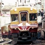 『京阪電車京都地下線(東福寺―三条駅間) 開通30周年記念イベント開催』の画像