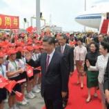 『【香港返還20周年】習近平・国家主席来港で、厳戒体制』の画像