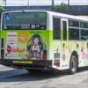 『田村ゆかり「停まらないバス停に30分待ってた。」』の画像