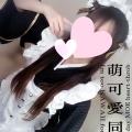 ₍pq´v`*)ァ-㌧♪明日10/26(火)会える萌美少女達と10/27(水)