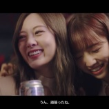 『【乃木坂46】これは泣ける・・・スーパードライCM 『春、旅立ち』篇 60秒バージョンがついに公開!!!』の画像