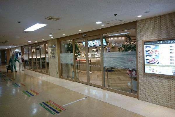 病院 岡山 大学