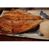 『北海道に海の幸!』の画像