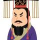 【画像】中国最後の皇帝の画像見たけどこれヤバない?