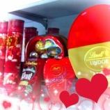『バレンタインデー♪』の画像