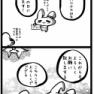 【四コマ漫画】日台交流 台南市、11月23日を「日本の日」に