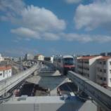 『【沖縄観光】ゆいレールの1日乗車券はお得! ---有効期限は1日でなくて24時間---』の画像