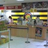 『(大阪)阪神タイガースグッズ売り場』の画像