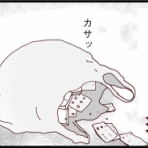 うちの夫が糖尿病になっちゃった!   食と血糖値・漫画ブログ