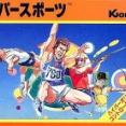 闘将土井垣、オリンピックに参加する。