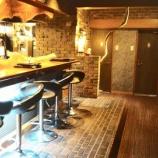 『福山のおしゃれな居酒屋で直接指導』の画像