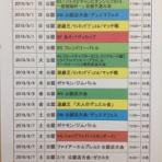 東広島のカードショップ プラネット西条中央店のブログ