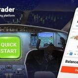 『FBS Traderで、新しいクイックスタートボーナスが初心者トレーダーを応援!』の画像