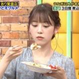 『【乃木坂46】食いすぎだろw 堀未央奈、収録中にカレー一皿を完食してしまうwwwwww』の画像