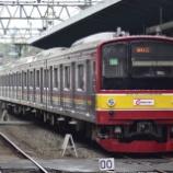 『205系横浜線H28編成10連復帰&組成変更』の画像