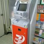 日本全国のコンビニで14億円一斉引き出し。偽造クレカで