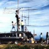 『1997年 7月25~27日 144 430MHz等全国伝搬実験:岩木町・岩木山8合目』の画像