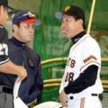 【雑談】巨人阪神ファン集合 ★2