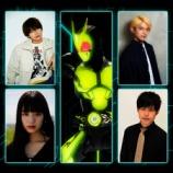 『本日最終日!「TAMASHII NATION 2020」 仮面ライダーファンのための情報満載イベントガイド』の画像