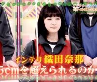 【欅坂46】織田奈那がぶつけるの期待してたらまさかの結果だったwww【欅って、書けない?】