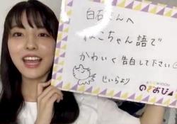 【乃木坂46】衝撃!画伯爆誕!wwwww