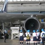 『【最近話題になるよね。子ども喜びそう!】ANA、JAL飛行機工場見学 予約殺到の人気ツアーを大研究!』の画像