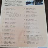 『令和2年度「第56回京都非公開文化財特別公開」 ~2020年12月13日 【情報】』の画像