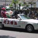 2001年 横浜開港記念みなと祭 国際仮装行列 第49回 ザ よこはまパレード その1(横浜観光コンベンションビューロー編)