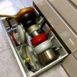 『キッチン収納見直し。まずは鍋をソロエルスマートでスッキリと、のはなし』の画像