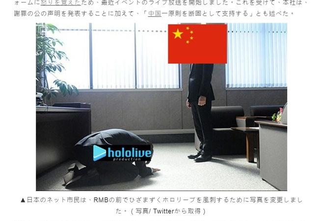 ホロライブの事件、台湾でニュースになるwwwwww