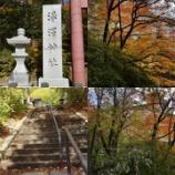 『紅葉は、こうヨォ!!昨日は札幌へ出張です(^^♪』の画像