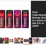 『コカ・コーラ[KO]も追加購入したぞー!』の画像