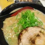 『初訪問!川西の味噌ラーメン専門店~【味噌之達人】』の画像