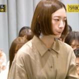 『【乃木坂46】いい子すぎる・・・清宮レイ、選抜メンバーが選ばれていく姿を嬉しそうな笑顔で見守ってた・・・』の画像