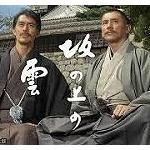 ドラマ『坂の上の雲』の戦闘シーンwwww
