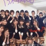 『【乃木坂46】乃木坂の選抜メンバーがマジでみんな可愛いんだがwwww』の画像