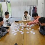 『カレッジ北九州 プレ授業開始』の画像