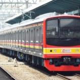 『8連ラストラン!!武蔵野線205系M35編成方転回送(9月14日)』の画像