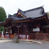 『いつか行きたい日本の名所 歓喜院 妻沼聖天山』の画像