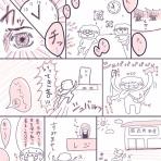 ひつじ占いブログ