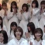 『【欅坂46】2期生が喋ったときのみんなの反応優しい!』の画像
