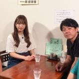 『【テレビ出演】CSフジテレビ「亀我楽」』の画像