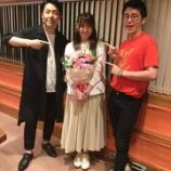 『【乃木坂46】オリラジ中田、中元日芽香復帰に喜びのコメント!!!』の画像