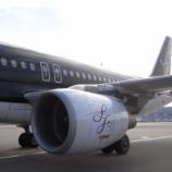 『関西の旅 ~【関西空港へ】』の画像