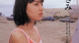 17歳時の新垣結衣、長澤まさみ、佐々木希を彼女にできるなら誰を選ぶ?