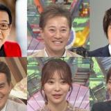 12月28日放送「ワイドナショー年末SP 2019」に指原莉乃が出演